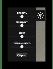 Панель цветокоррекции изображения в реальном времени на сайте Pixect