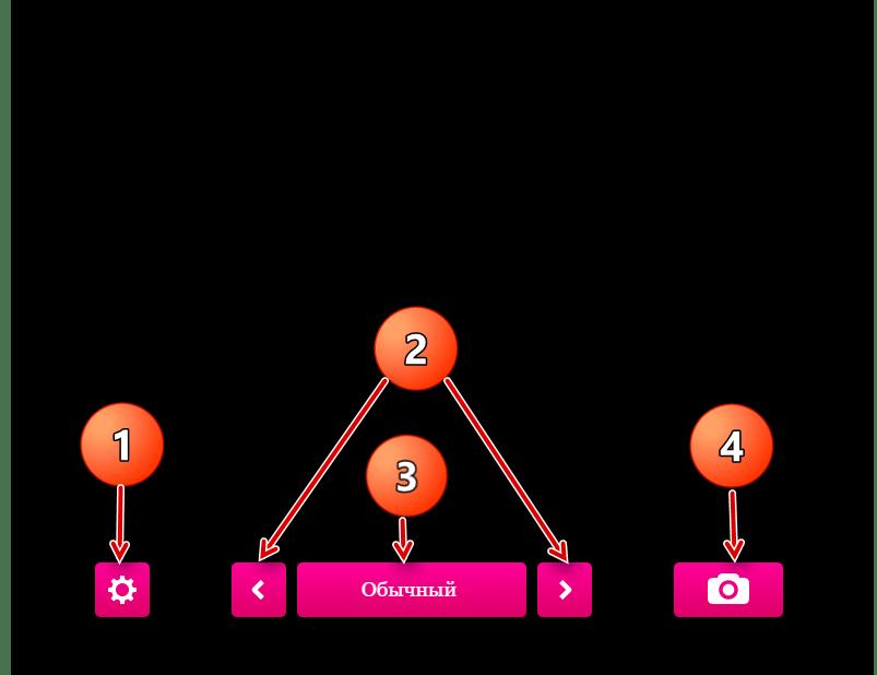 Панель управления снимком в реальном времени на сайте Webcam Toy