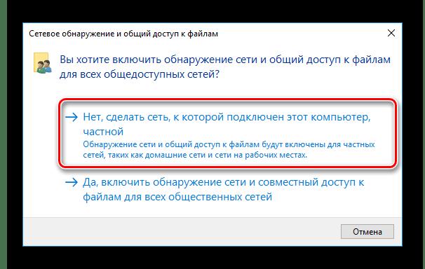 Параметры сетевого окружения Windows в VirtualBox