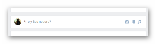 Переход к блоку создания новой записи на главной странице профиля на сайте ВКонтакте