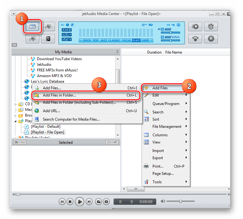 Переход в окно добавления файлов в папках через контекстное меню в программе JetAudio