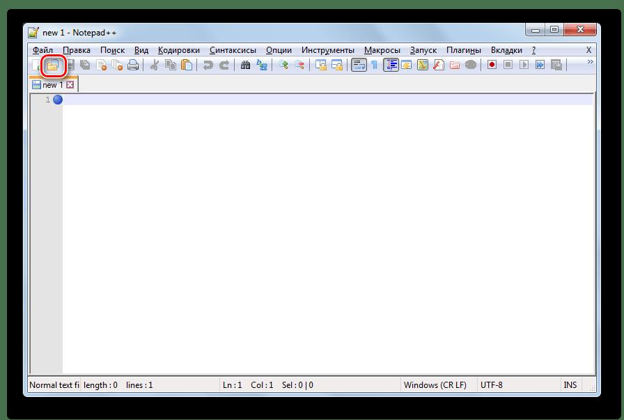Переход в окно открытия файла через значок на панели инструментов в программе Notepad++