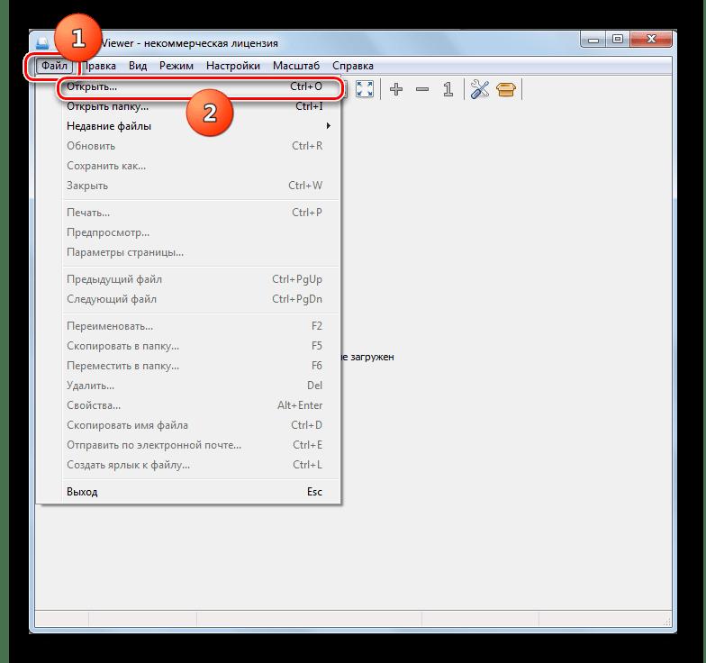 Переход в окно открытия файлов через верхнее горизонтальное меню в программе Universal Viewer