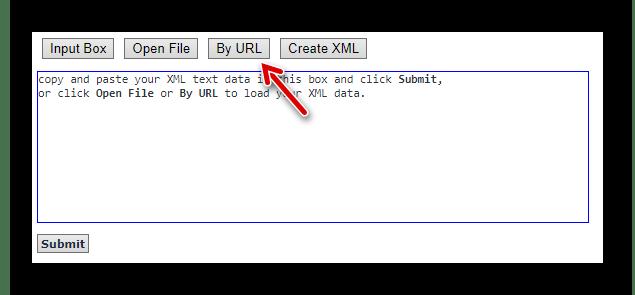 Переходим к форме импорта XML-документа по ссылке в XmlGrid