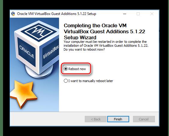Перезагрузка Windows VirtualBox