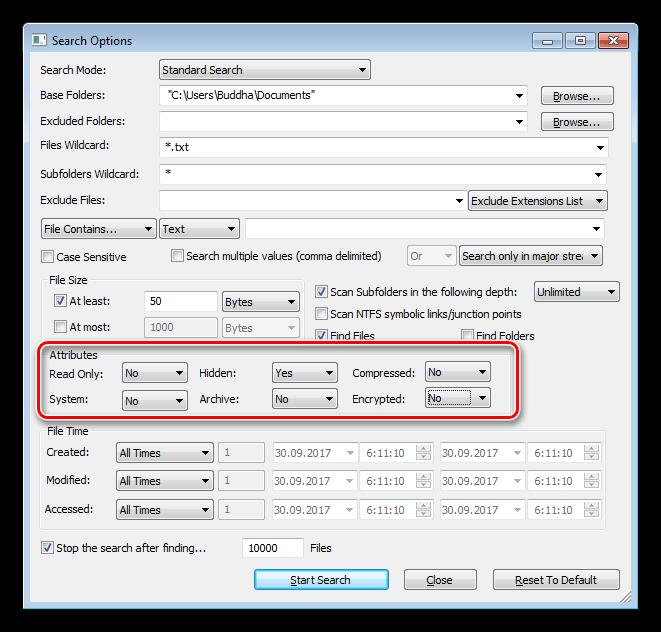 Поиск файлов по атрибутам в программе SearchMyFiles