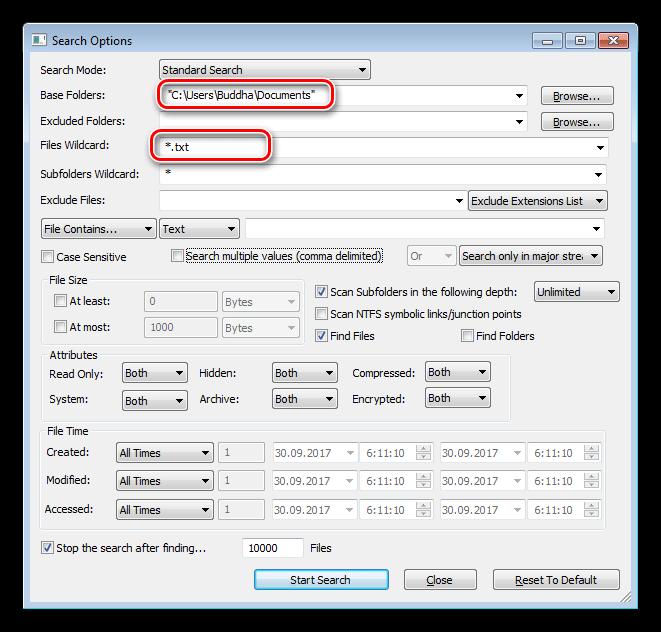 Поиск файлов по расширению в программе SearchMyFiles