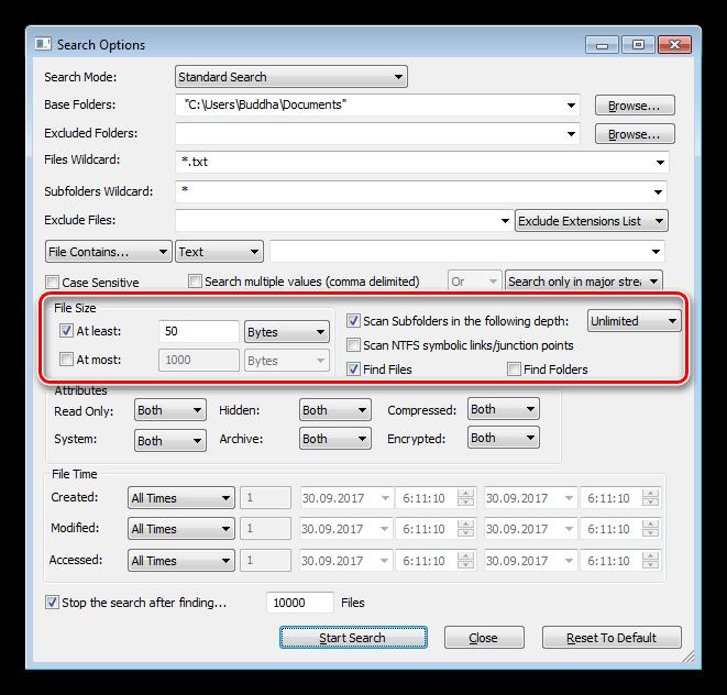 Поиск файлов по размеру в программе символические ссылки