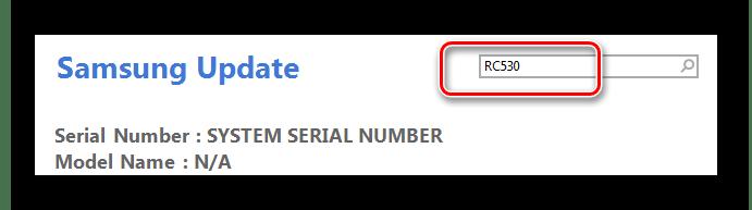 Поиск ноутбука Samsung RC530_010