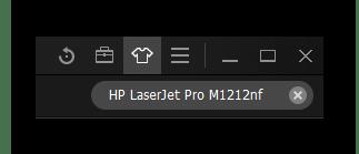 Поиск оборудования в программе driver booster HP LaserJet Pro M1212nf