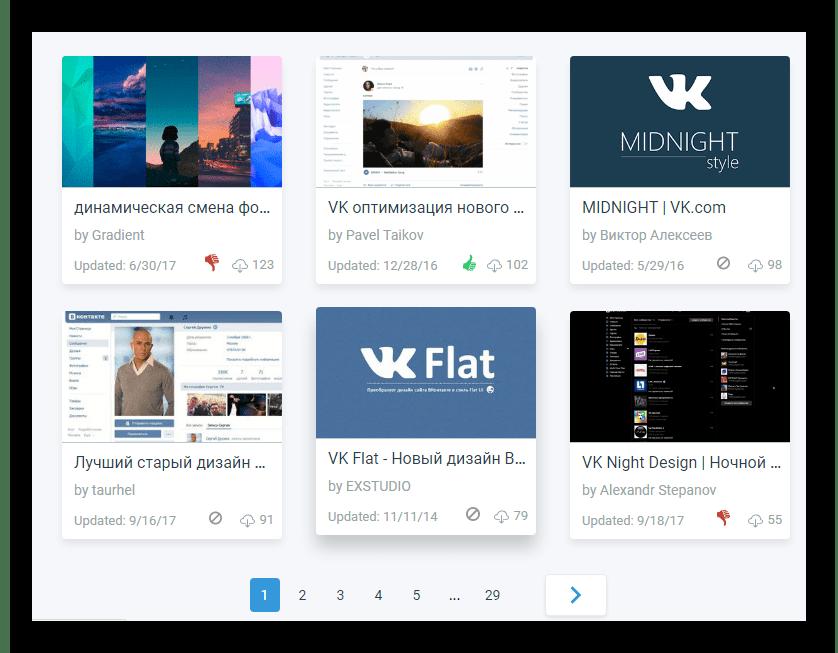 Поиск темы оформления для Vk на странице расширения Stylish через интернет обозреватель Google Chrome