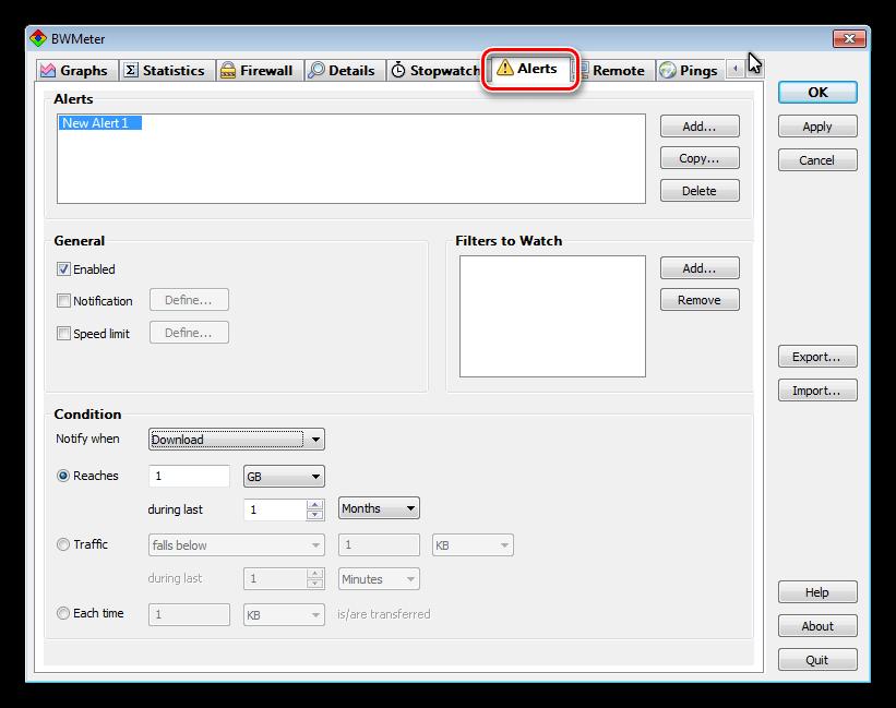 Пользовательские предупреждения в программе BWMeter