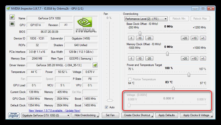 Ползунок настройки вольтажа графического процессора в программе NVIDIA Inspector