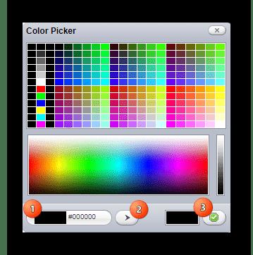 Popartstudio выбор цвета