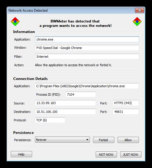 Предупреждение сетевого фильтра об активности приложений в программе BWMeter