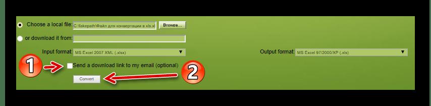 Приступаем к конвертации XLSX в онлайн сервисе Convert Files