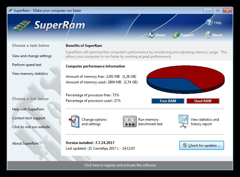 Программа для оптимизации и тестов быстродействия ОЗУ SuperRam