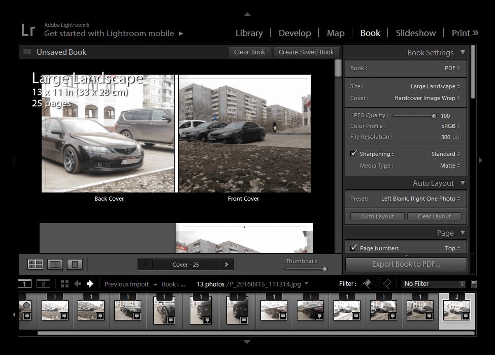 Программа для создания фотоальбомов Adobe Photoshop Lightroom