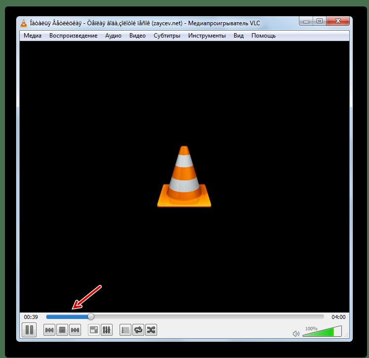 Проигрыш аудиофайла FLAC запущен в программе VLC media player
