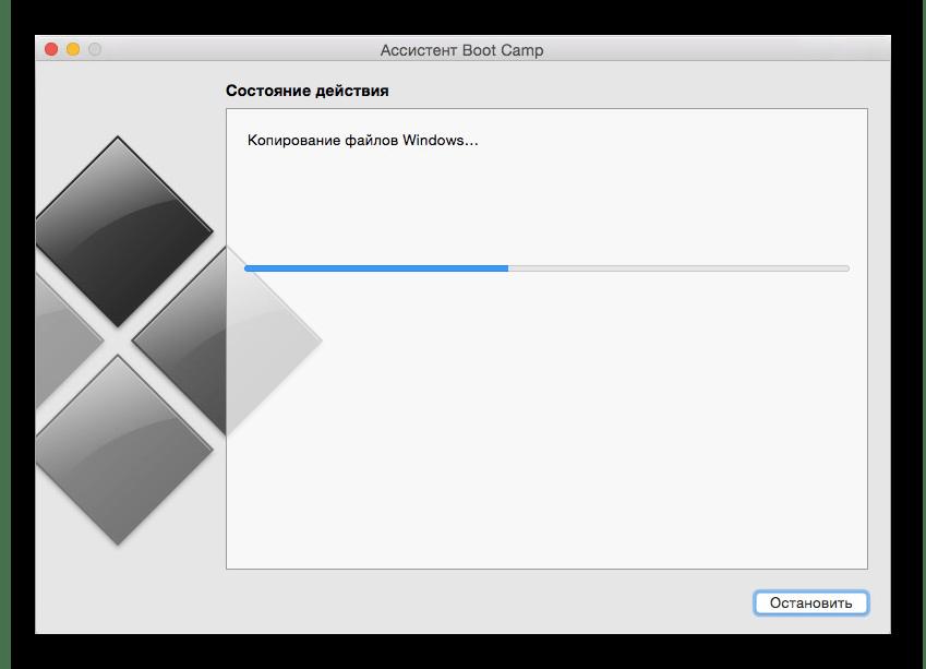 Процесс копирования файлов Виндовс 10 в ассистенте Bootcamp