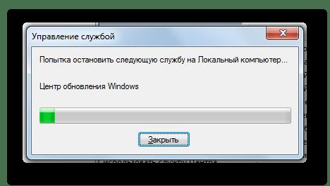 Процесс остановки службы Центр обновления Windows в Диспетчер служб в Windows 7