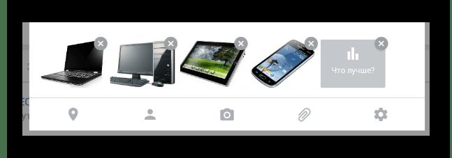 Процесс прикрепления изображений в записи на странице группы в мобильном приложении ВКонтакте