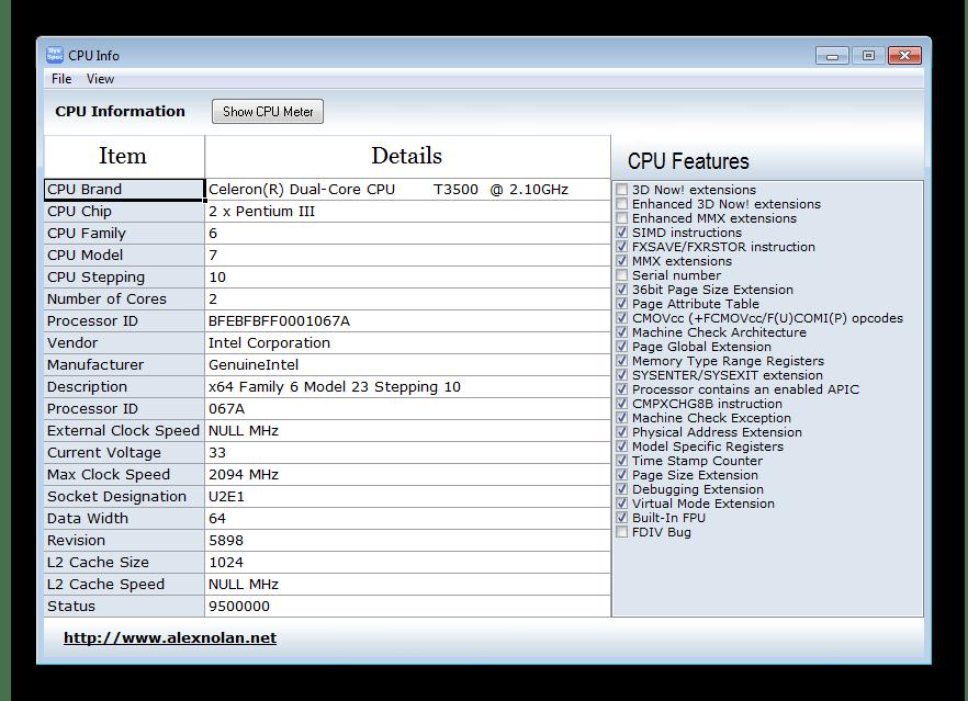 Процессор System Spec
