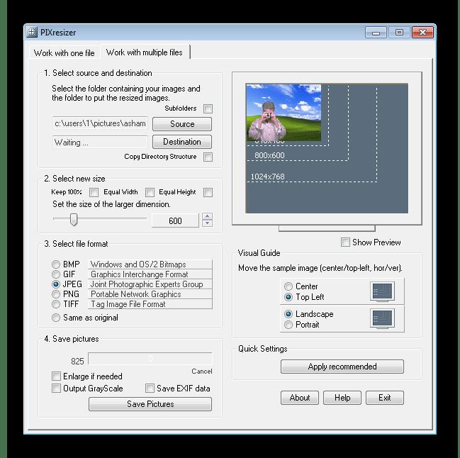 Работа с несколькими файлами PIXresizer