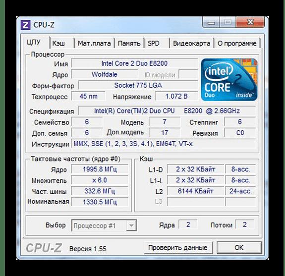 Работа в CPU-Z