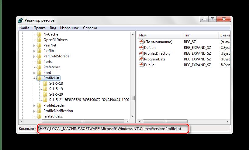 Редактор реестра необходимый путь Windows 7
