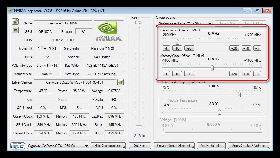 Регулировка частот графического процессора и видеопамяти в программе NVIDIA Inspector