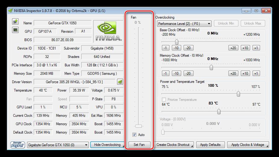 Регулировка скорости вентилятора кулера в программе NVIDIA Inspector