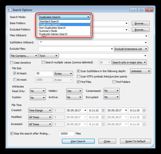 Режимы поиска дубликатов файлов в программе SearchMyFiles