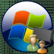 Родительский контроль в ОС Windows 7