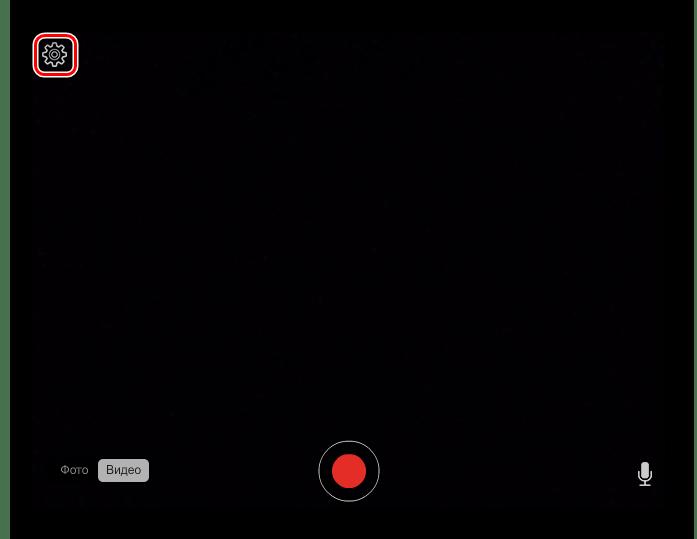 Шестерёнка для открытия настроек на сервисе Online Video Recorder