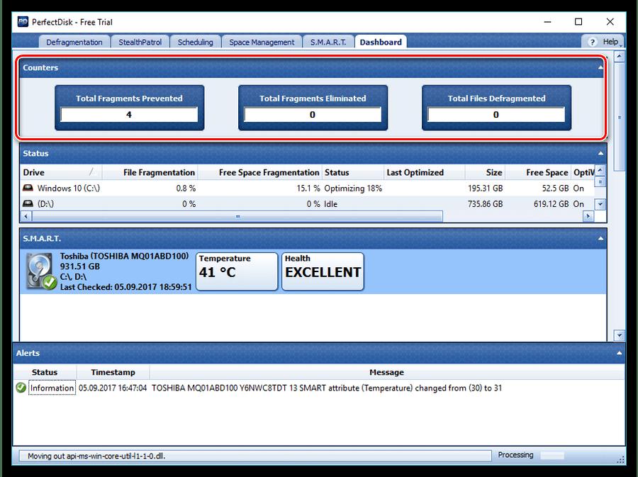 Счётчики информирующие пользователя о деталях дефрагментации файлов в PerfectDisk