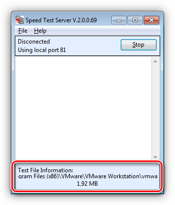 Серверная часть программы Speed Test