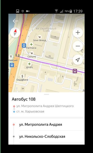 Схема движения Яндекс.Транспорт