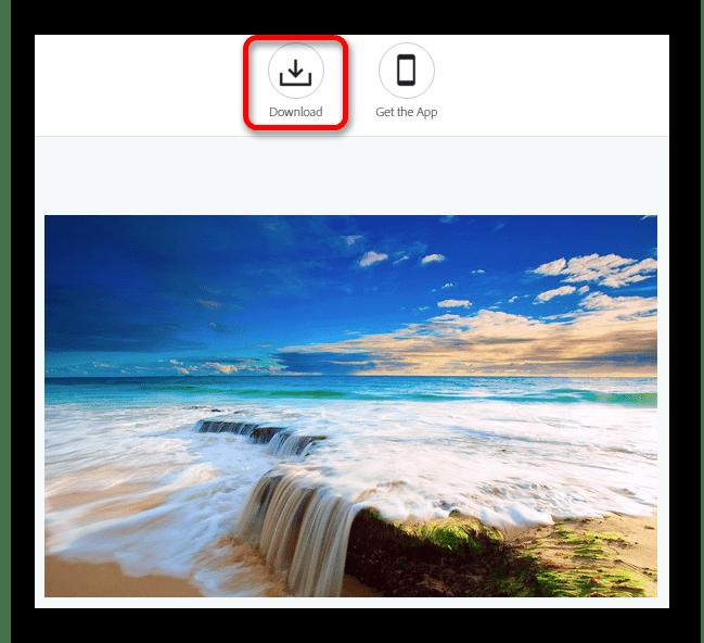 Скачиваем обработанный файл Онлайн фоторедактор Aviary