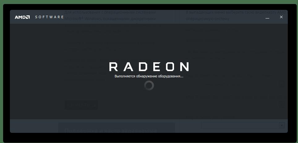 Сканирование ati radeon hd 4800 series_017