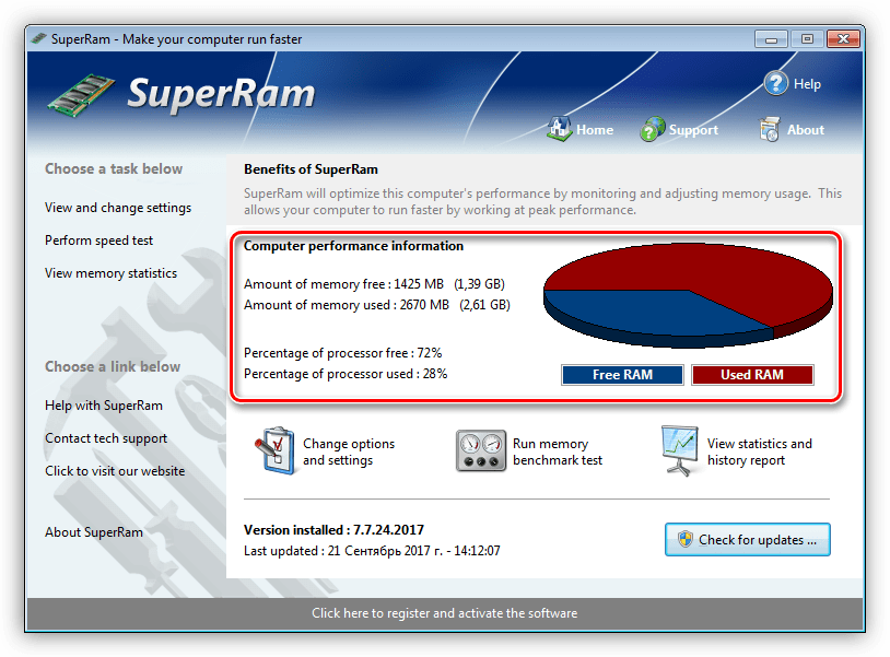 Сканирование оперативной памяти в реальном времени программой SuperRam