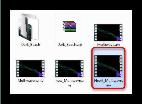 Сконвертированный через Adobe Premiere ролик