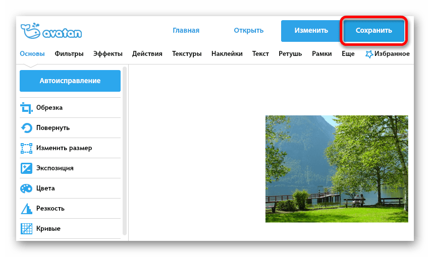 Сохранение обрезанного фрагмента Онлайн фоторедактор Avatan