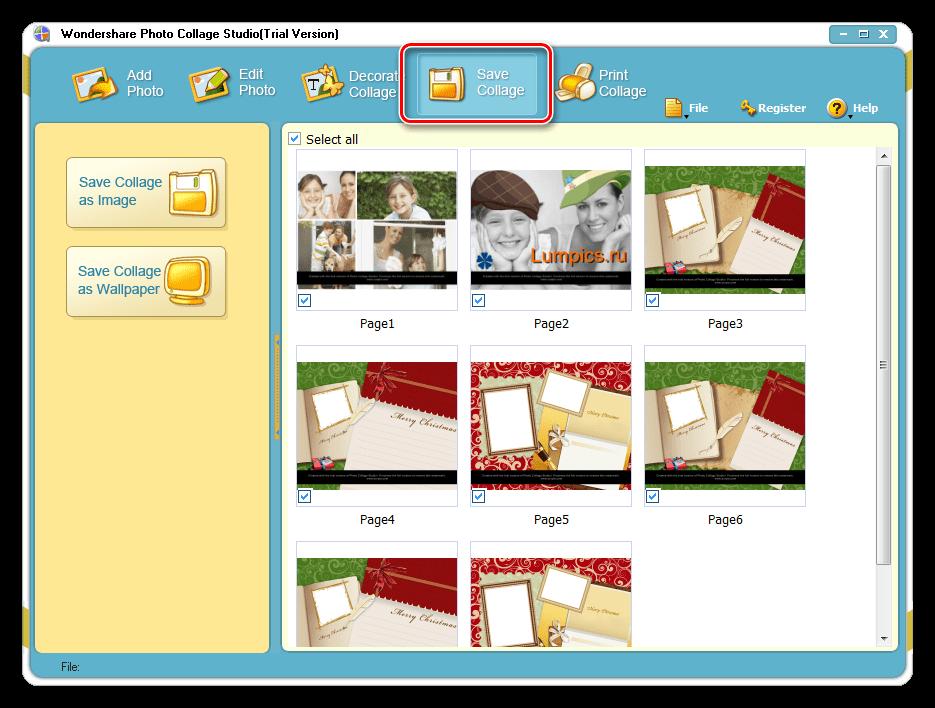 Сохранение проекта в виде изображений или обоев в программе Wondershare Photo Collage Studio