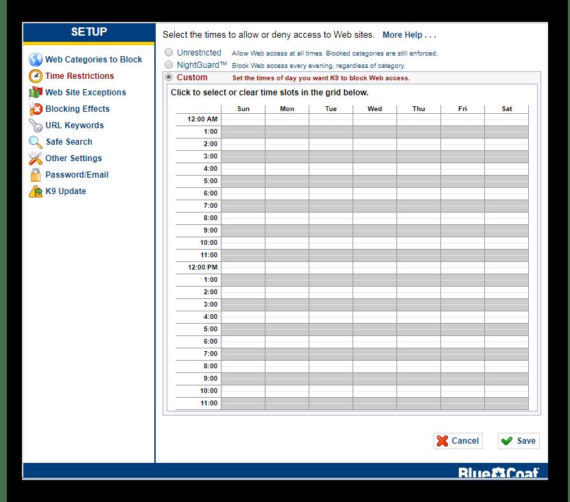 Составление графика пользования K9 Web Protection