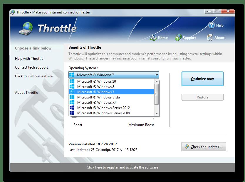 Совместимость утилиты Throttle со всеми версиями Windows