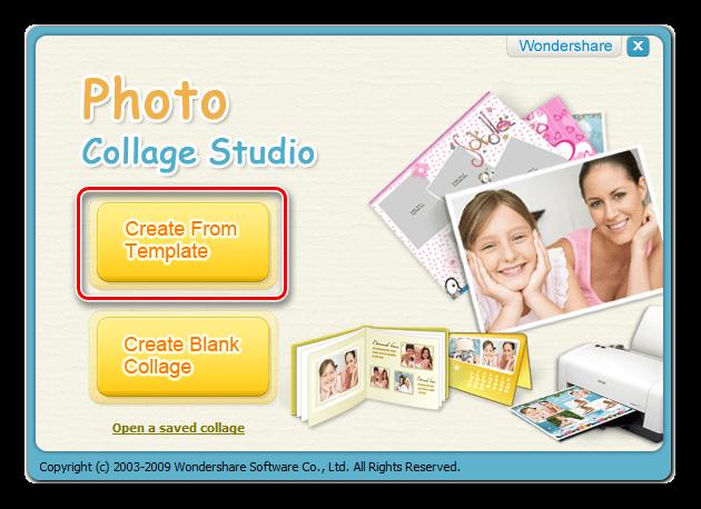 Создание альбома из предустановленного шаблона в программе Wondershare Photo Collage Studio