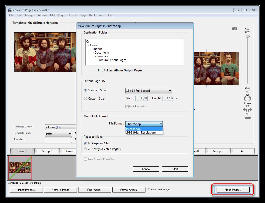 Создание файлов проекта в программе Yervant Page Gallery