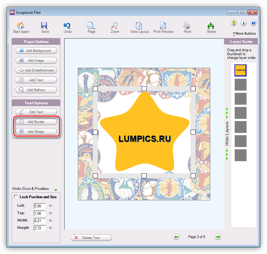 Создание рамок и фигур в программе Scrapbook Flair