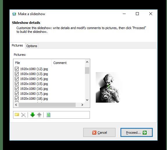 Создание слайдшоу в ZipGenius
